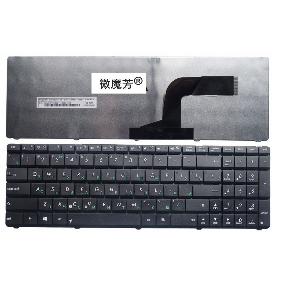 Russian Laptop Keyboard FOR ASUS X55A X52F X52D X52DR X52DY X52J X52JB X52JR X55C X55U K73B NJ2 RU Black New