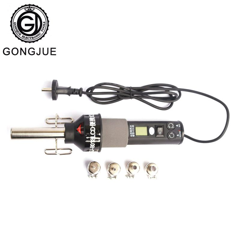 Heat gun 8018LCD 220V 450W 450Degree LCD Adjustable Electronic Soldering Station Bga nozzle 450w Hot Air gun Airsoft Air guns