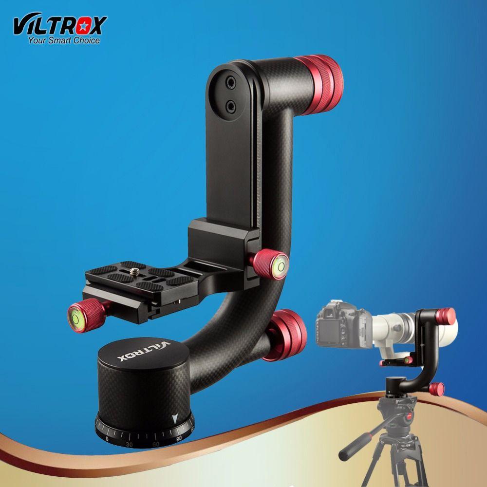 Viltrox Professional Carbon Fiber Panoramic Gimbal Clamp 1/4
