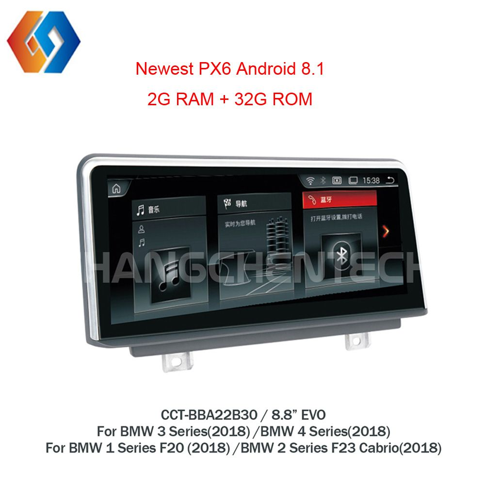 Android 8.1 Multimedia Navigation For BMW 1 2 3 4 Series F20 F23 2018 Car EVO System High-end Quality GPS Touch Screen Radio 30