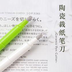 Creative stylo type papier couteau résistant à l'usure journal livre à la main bande de papier lame en céramique papier de coupe couteaux 13 cm
