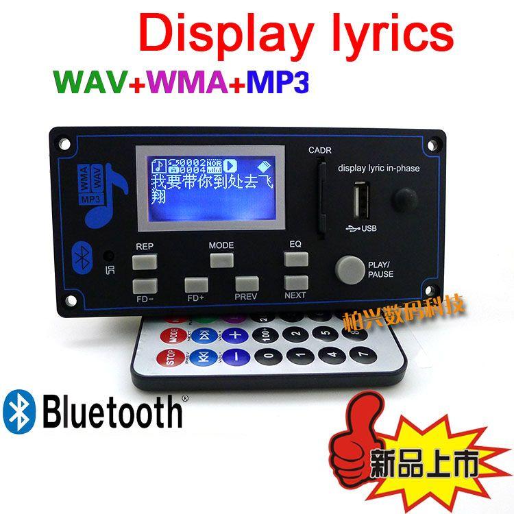 12 V Lírico Pantalla LCD Bluetooth Módulo de a Bordo de Decodificación MP3 SD/MMC USB FM Remoto Carpeta Cambio Interruptor LRC WMA WAV Decoder Kit