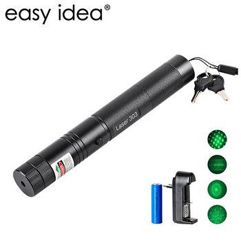 EASYIDEA 5 МВт лазерная указка высокой мощности 532nm 303 зеленая лазерная указка ручка Регулируемая горящая спичка с перезаряжаемой батареей 18650