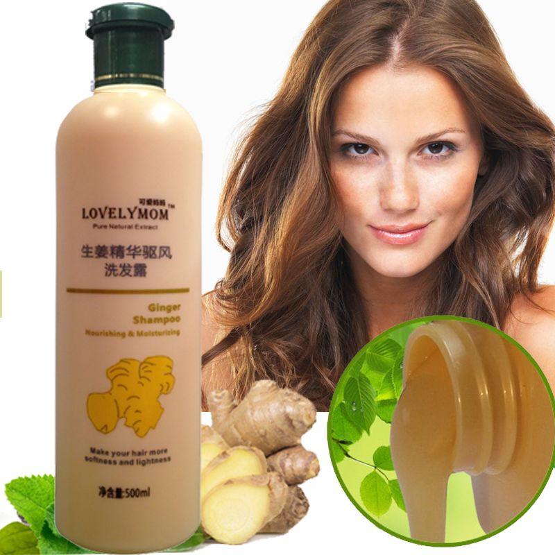 Ginger Hair Shampoo Professional Hair & Scalp Treatment Healthy Hair Growth Smoothing Anti Hair <font><b>Loss</b></font> Free Shipping