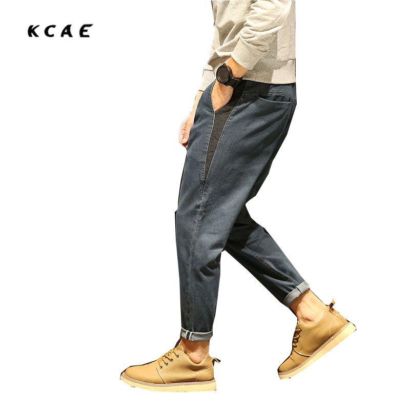 Otoño nuevos pantalones vaqueros masculinos jóvenes Japoneses retro Sueltos Grandes pantalones tendencia moda pies pantalones Harem Tamaño Sml XL 2XL 3XL 4XL 5XL