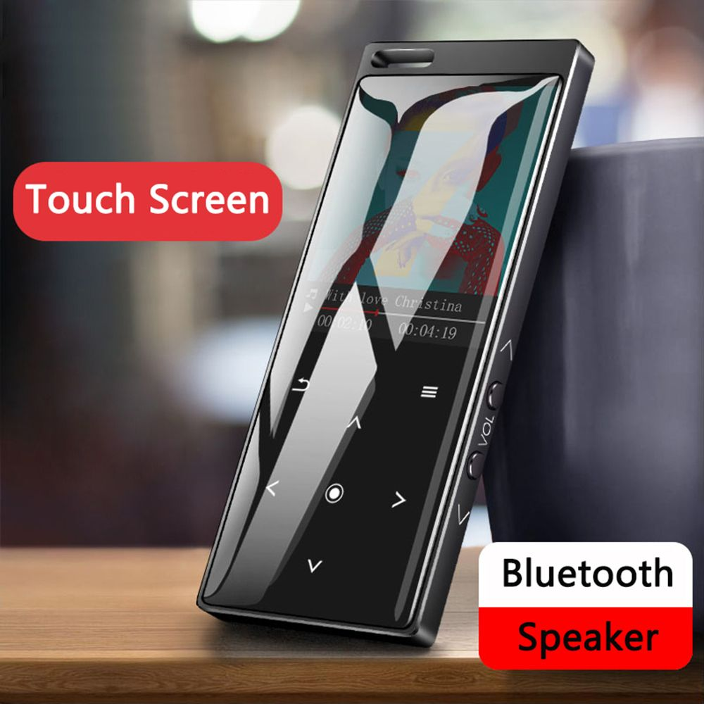 2018 neueste Bluetooth4.0 MP4 Player mit Lautsprecher Touch-Taste 8 gb Lossless HiFi Musik Player mit E-buch, FM Radio, Video-Player
