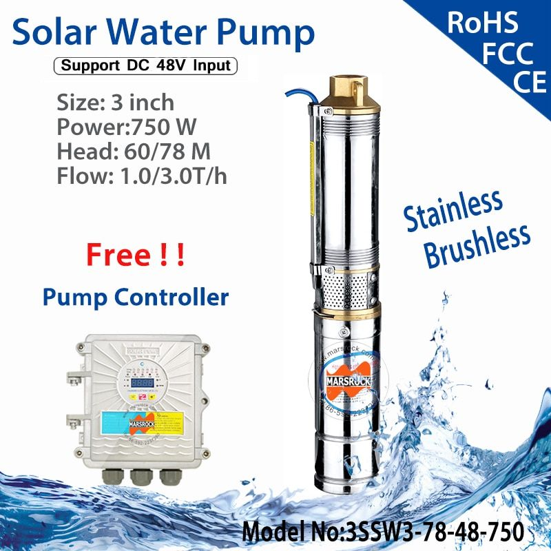 750W DC48V Brushless high-speed solar deep water pump with permanent magnet synchronous motor max flow 3.0T/H home & agriculture