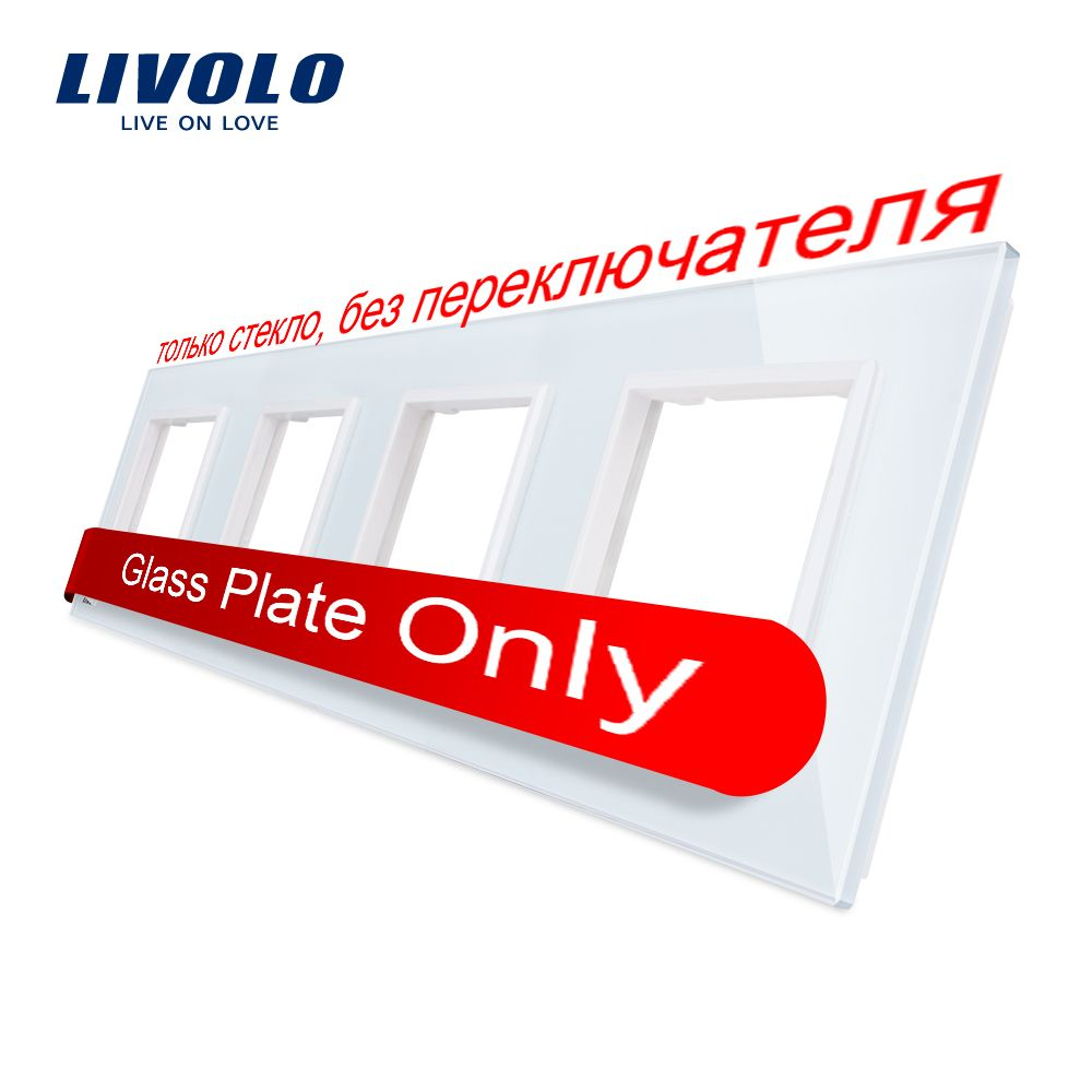 Livolo Luxury White Crystal <font><b>Glass</b></font> Switch Panel, 294mm*80mm, EU standard,Quadruple <font><b>Glass</b></font> Panel For Wall Socket