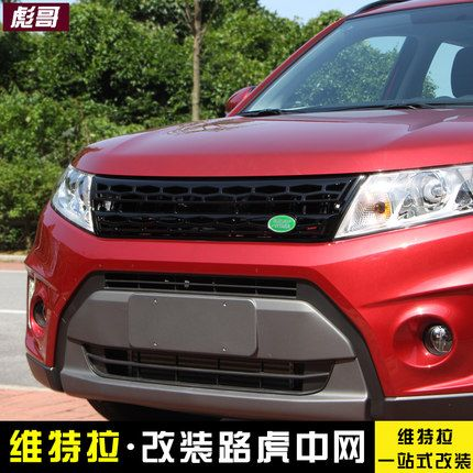 Silicone body anti - rubbing door anti-collision glue for Suzuki Vitara 2015 2016 2017 Car styling