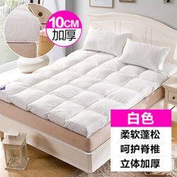 Kasur digunakan untuk hotel bintang lima Ketebalan 8-10 cm Bulu beludru menebal tatami tikar Lipat anti slip hangat kasur