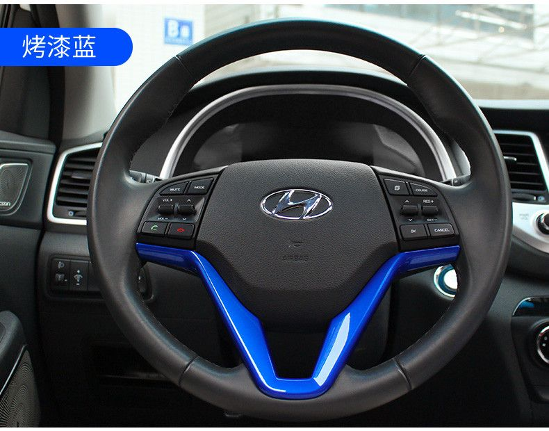 Car Chrome Silver Steering Wheel Insert Trim Cover For HYUNDAI Tucson 2017 Interior Mouldings Steering Wheels Covers