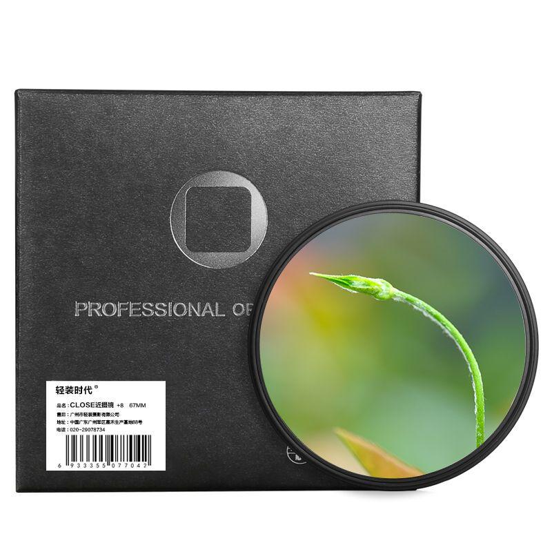 QZSD 67 MM Close up Macro + 2 + 4 + 8 Filtre pour Nikon D80 D90 D7000 18-105mm lentille objectif Dslr