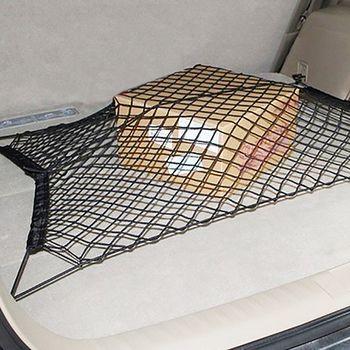 Voiture Tronc Boîte Arrière Cargo Organizer Stockage Élastique Maille Net Titulaire avec 4 Crochets Rangement Rangement