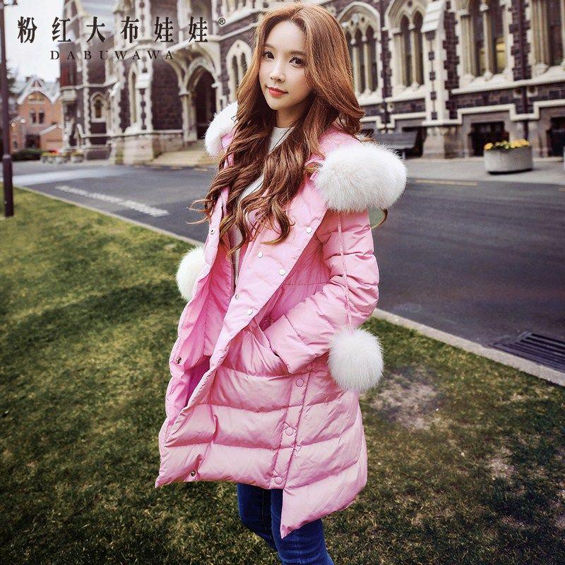 original down jacket 2016 women's new korean fashion loose long hooded warm nature fox fur collar coat pink doll