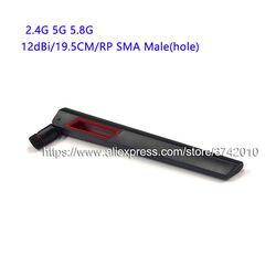 Dual band 12dBi 2.4G 5G 5.8G wifi antenna router antenna RP SMA Male(hole)19.5CM 1pcs
