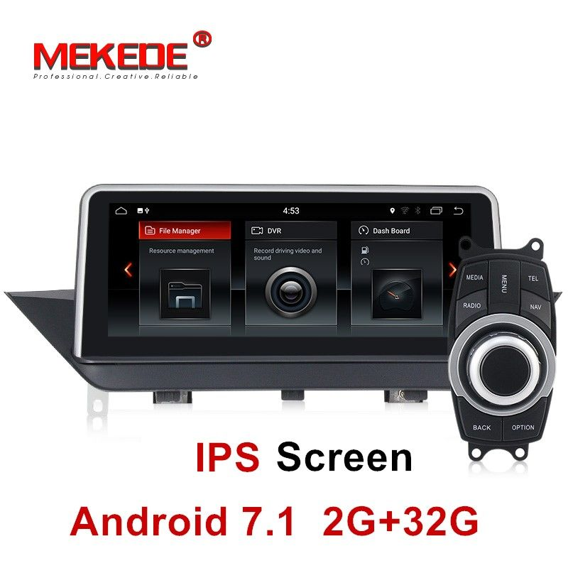 10.25'' IPS scree ID6 UI 2GB+32GB Android 7.1 system Car DVD gps navigation player for BMW X1 E84 2009-2015 Autoradio stereo