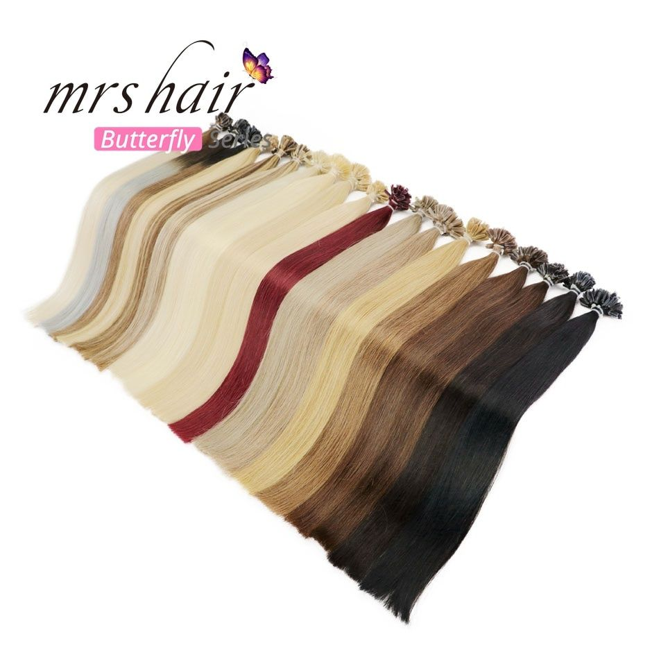MRS HAIR 1g/pc 14