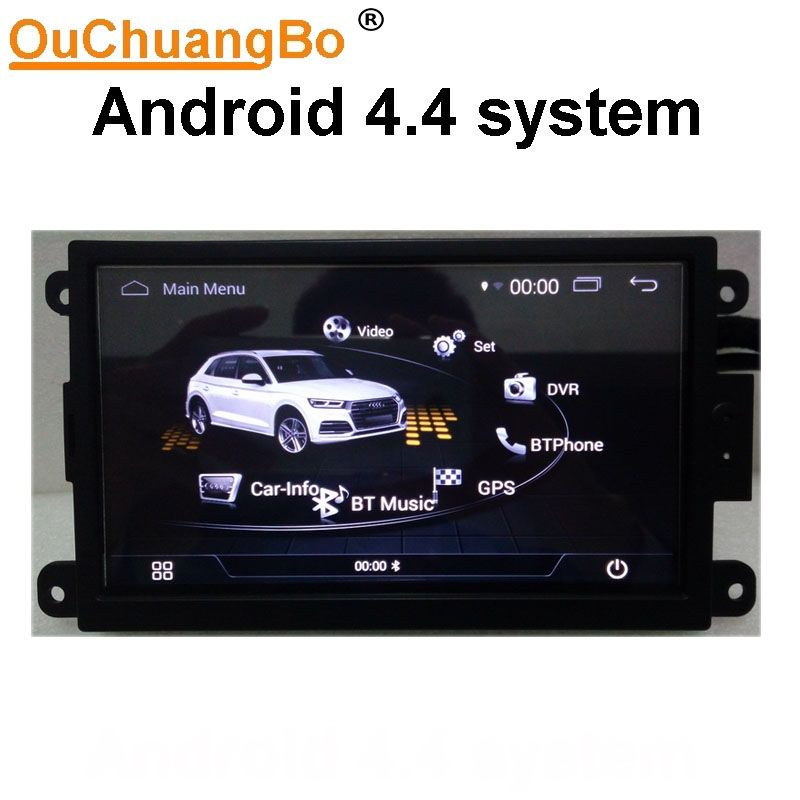 Ouchuangbo 7 inch car audio gps radio fit for audi A4 Q5 A5 2009 onwards support 3G wifi quad core USB aux android 4.4 system