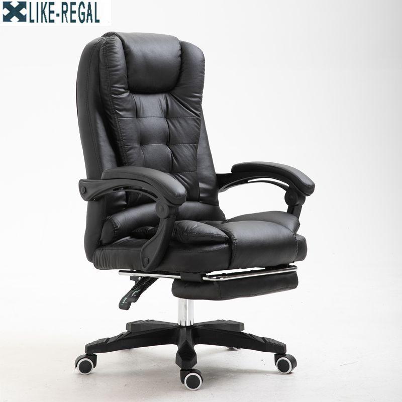 Comme REGAL WCG gaming ergonomique ordinateur chaise ancre maison café jeux siège compétitif livraison gratuite meubles fauteuil jouer ch