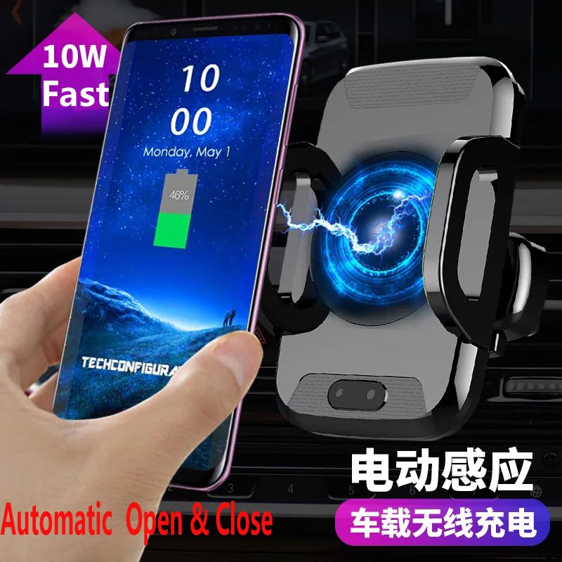 Fast Wireless Charger Car with Automatic Induction Phone Holder Cradle for IPhone X Samsung S8 S9 wireless car charger
