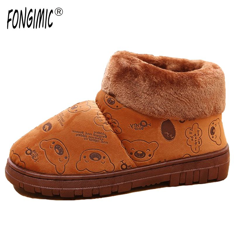 FONGIMIC New Style men new winter printed warm slipper thick soft velvet comfortable indoor slip-on home fashion cotton slippers