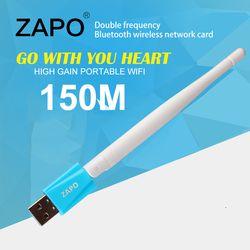 ZAPO 2.4G WIFI USB Adaptor Berwarna 150Mbps Wireless 802.11n / g / b Kartu Jaringan 2dbi Antenna Untuk Semua Sistem Android Windows Linux