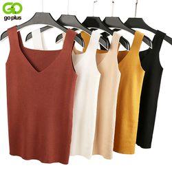 Goplus 2019 Musim Semi Crop Top Rajutan Tank Top Wanita Plus Ukuran Tanpa Lengan Seksi V Leher T-shirt Rompi Kasual Wanita Camis streetwear