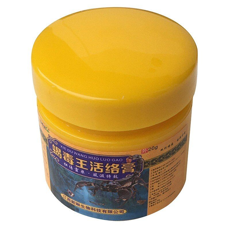 Hot Sales 2PCS Powerful Efficient Relief Headache Neuralgia Acid Muscle Pain Stasis Rheumatism Arthritis Unique Natural Ointment