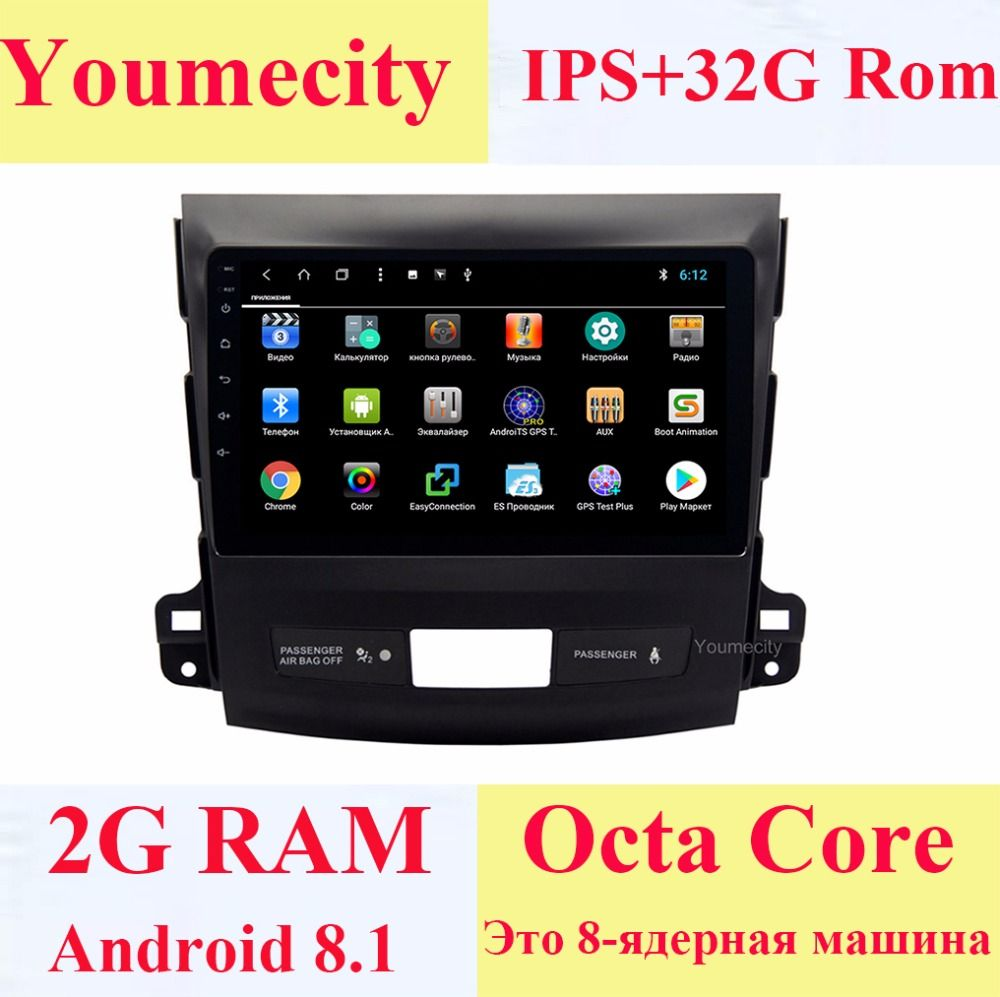 Android 8.1 Car DVD for Mitsubishi Outlander 2007-2013 3G/4G GPS radio video Multimedia player Capacitive IPS Screen wifi USB