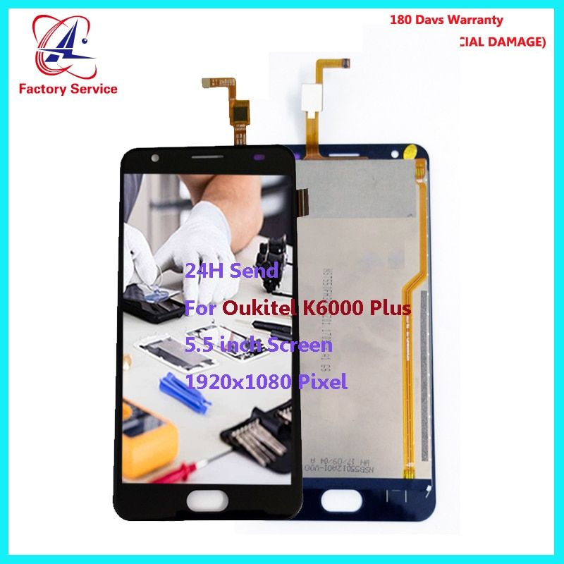 For Original Oukitel K6000 Plus LCD Display+Touch Screen Screen Digitizer Assembly Replacement 5.5 inch 1920x1080P Stock