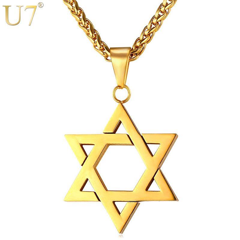 U7 Juif Magen Étoile de David Collier Hommes/Femmes Bat Mitzvah Cadeau Israël Judaica Hébreu Bijoux Hanoucca Pendentif Or couleur P723