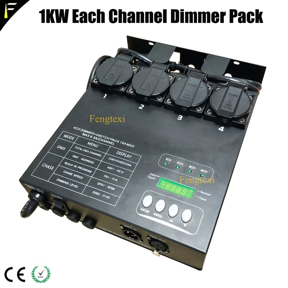 Dimmer and Switcher Pack Adjustable Speed Lighting Brightness Auto Mode/DMX512 4CH Dimmer Controller EU/US Socket Supply