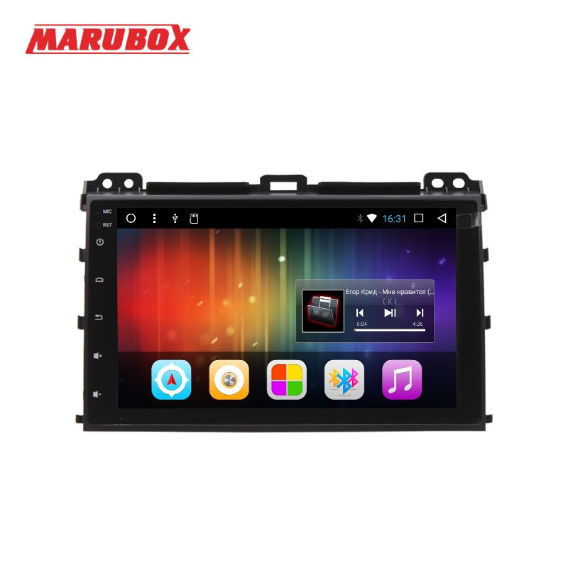 MARUBOX Quad Core 2 Din GPS Android 7.1 For Toyota Land Cruiser Prado 120 2002-2009 Wifi Radio 1024*600 Car Multimedia Player