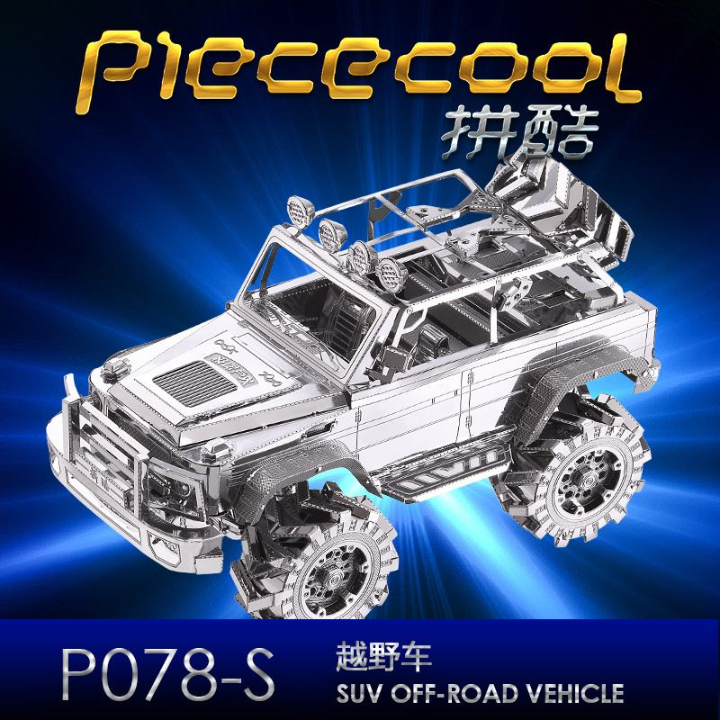 Suv off-road véhicule P078-S Piececool 3D Métal Modèle DIY de découpe laser puzzle modèle Nano Puzzle Jouets pour adulte Cadeau