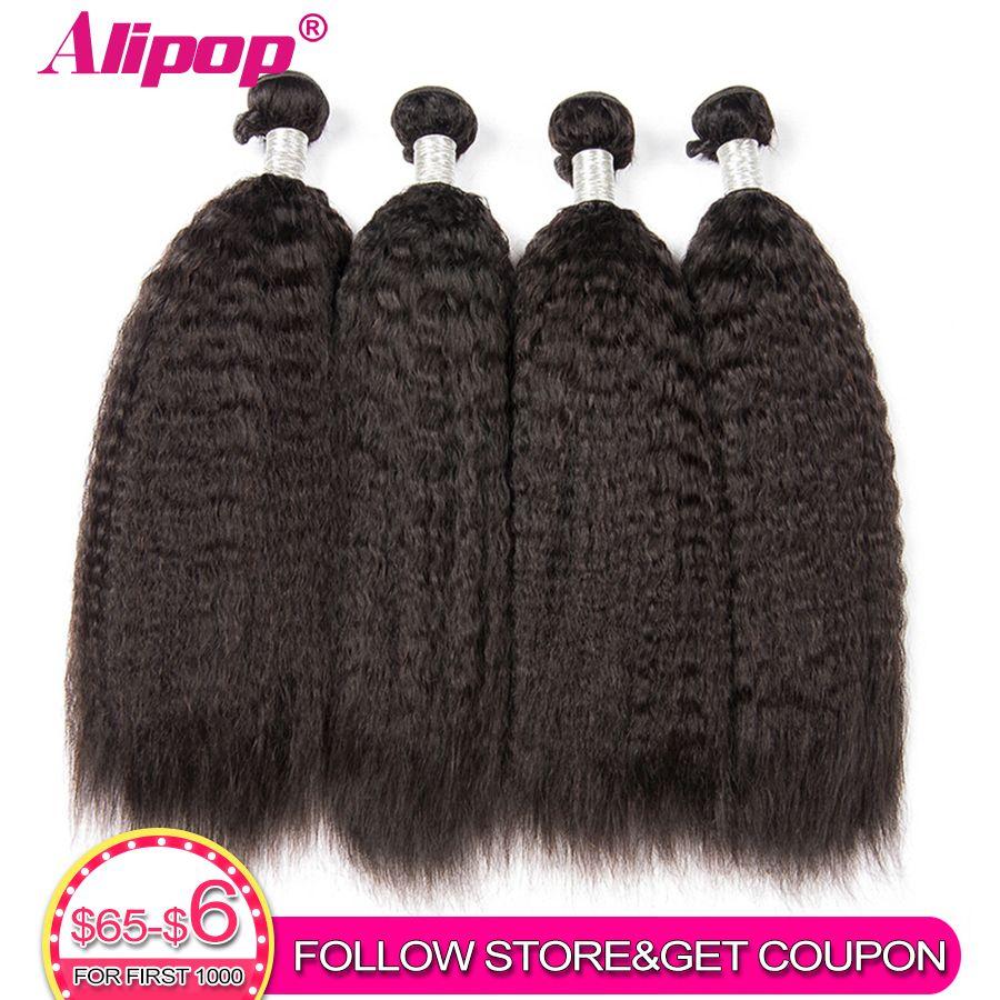 Crépus Cheveux Raides Bundles Cheveux Brésiliens Armure 1 3 4 Bundles Remy Yaki de Cheveux Humains Extensions 8-28 Pouces regroupe Offres ALIPOP