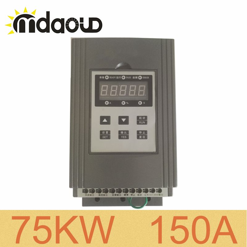 380V three phase 75KW/150A soft starter for three phase AC asynchronous motor squirrel cage motor