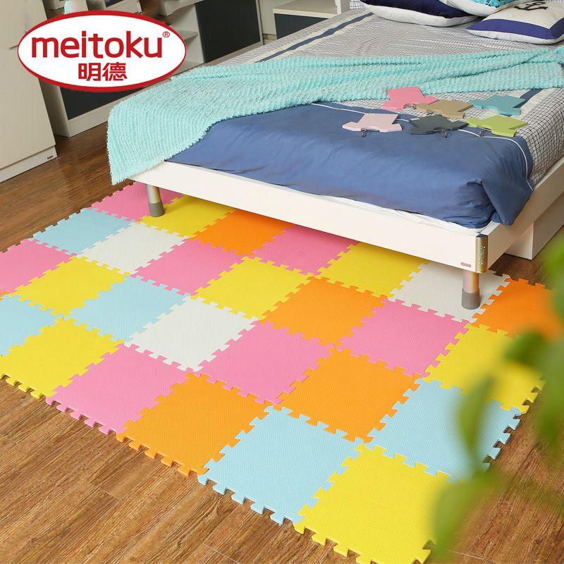 Meitoku baby EVA Foam Play Puzzle Mat/ 18 or 24/lot Interlocking <font><b>Exercise</b></font> Tiles Floor Carpet Rug for Kid,Each 30cmX30cm,1cmThick