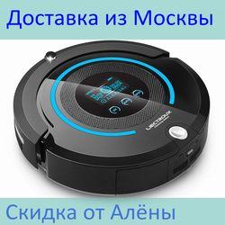 (Ship from Russia) liectroux a338 robot multifunción Partes de aspirador con fregona, horario, seco, bloqueador virtual, auto-Carga, UV, remoto
