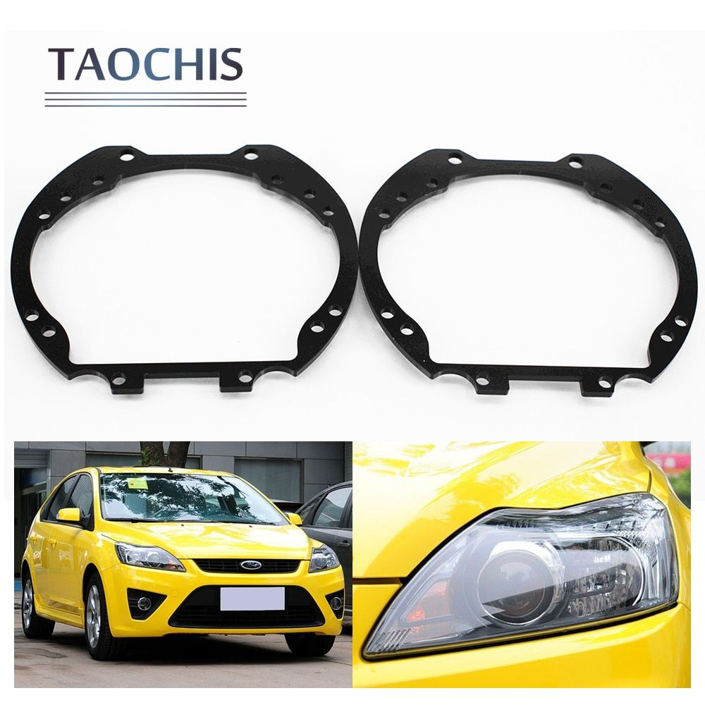Taochis Car Styling frame adapter Bracket Holder for Ford Focus 2.0L Hella 3R G5 3/5 KOITO Q5 Bi xenon Projector lens