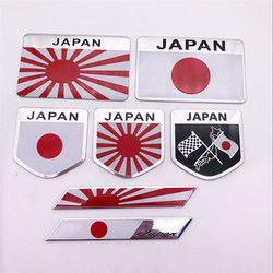 Aleación de aluminio japonés NIHONGU Japón banderas nacionales etiquetas engomadas del cuerpo de coche automóviles motocicletas Exterior Decoración Accesorios
