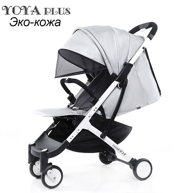 YOYAPLUS baby carriage light folding umbrella car can sit can lie ultra-light portable on the plane