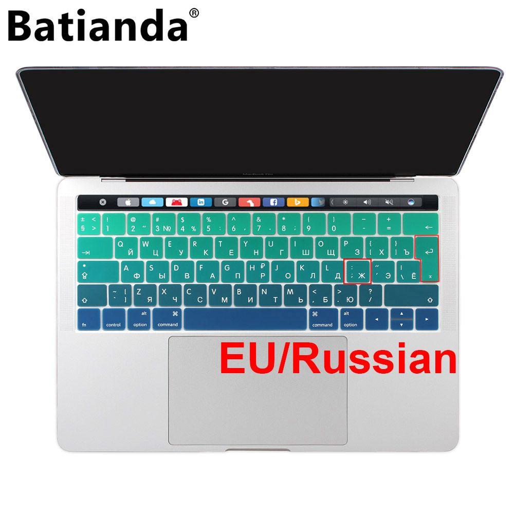 ЕС России Красочные градиент Мягкая силиконовая клавиатура кожного покрова для MacBook 2016 2017 Pro 13 15 Retina & Touch Bar a1706 A1707
