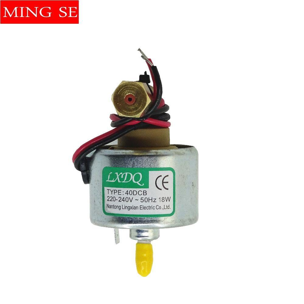 Free Shipping 400w/600w/900w fog machine accessories sucker rod pumping plastic joint electromagnetic pump smoke machine