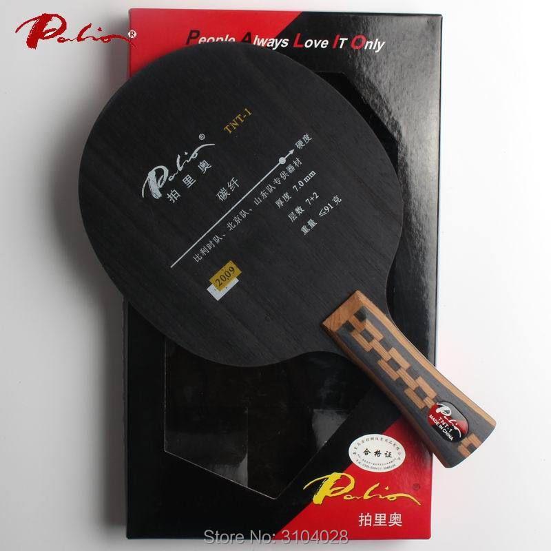Palio officiel TNT-1 lame de tennis de table 7 bois 2 carbone attaque rapide avec boucle spéciale pour pékin shandong équipe joueur ping-pong