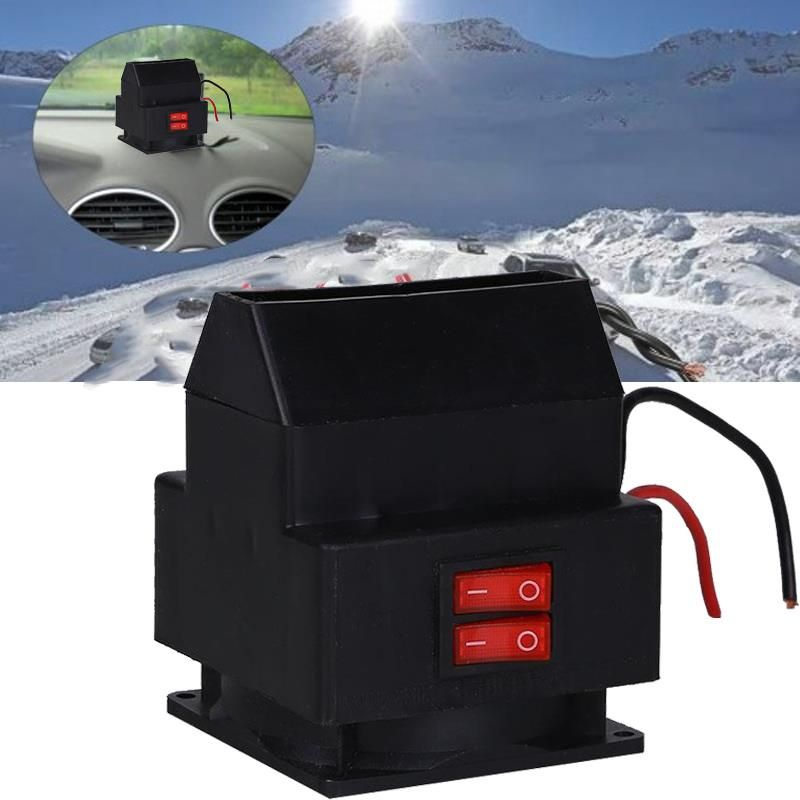 VEHEMO Car Auto Electric Fan Heater Windshield 12V 150W Windshield Defroster Car Winter Warmer Air Blower Accessories