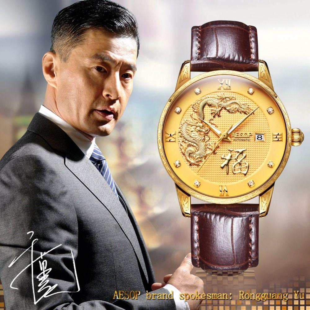 AESOP Berühmte Marke herren Uhr Hohe Qualität Japanischen Mechanische Bewegung China Wind Drache Glück Business Casual Männlichen Uhr Geschenk