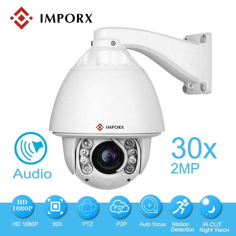 1080p IR 150m PTZ camera auto tracking ptz ip camera P2P ONVIF with audio compression
