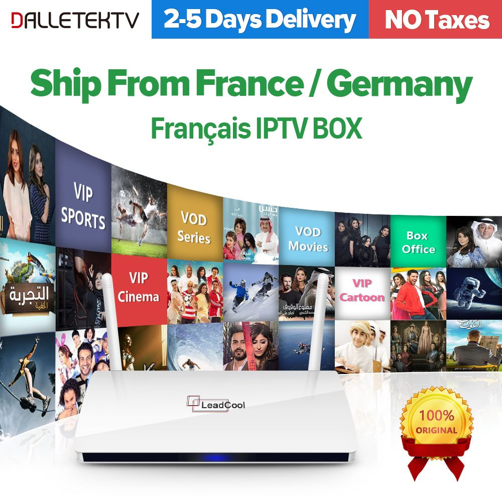 Leadcool IPTV Receiver Android France Arabic IPTV Box Rk3229 Quad-Core WIFI Smart TV box Leadcool QHDTV Arabic France IPTV box