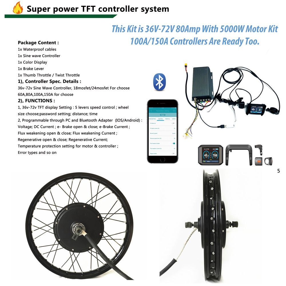 TFT Display 48v -72v 5000w electric bike kit 5kw e bike conversion kit with 16