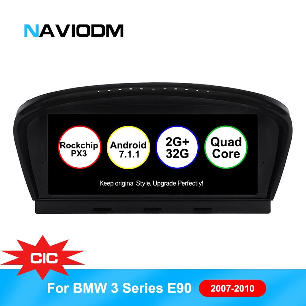 Android 7.1 Car Navigation Player 8.8inch Auto Multimedia Car Audio for BMW 3Serie E90 E60 With CIC System Quad Core 32GB GPS